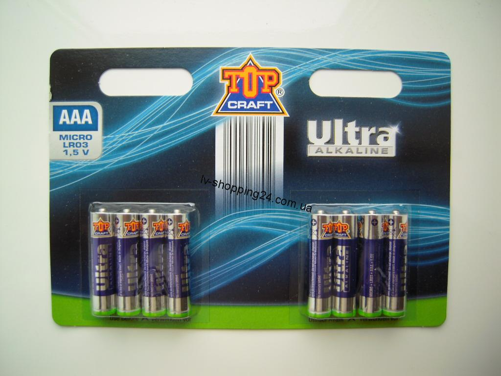 Top craft ultra alkaline battery ААА 1.5v- батарейки 8 шт.