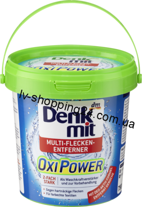 Универсальный пятновыводитель для цветного белья Denkmit Oxi Power Multi